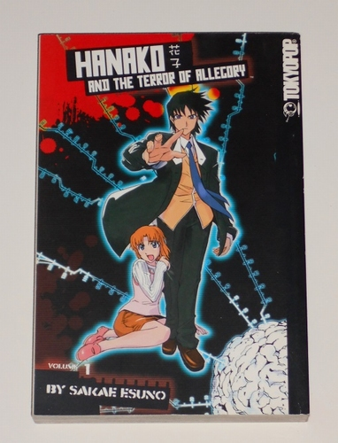 Hanako and the terror of allegory vol. 1