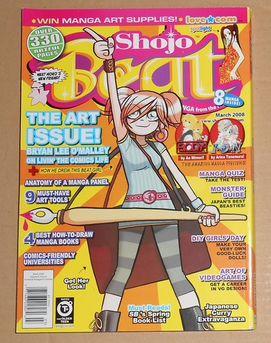 Shojo Beat march 2008