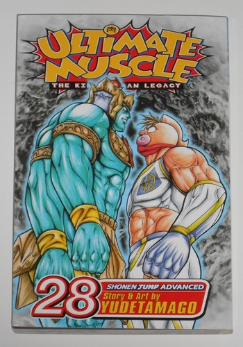 Ultimate muscle vol. 28