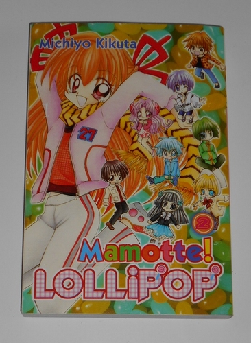 Mamotte lollipop vol. 2 B