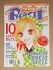 Shojo Beat november 2006