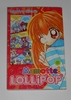 Mamotte lollipop vol. 3 A