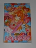 Mamotte lollipop vol. 4 A