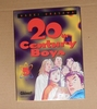 20th century boys deel 5