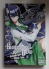 Highschool of the dead vol. 2