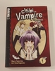 Chibi vampire novel vol. 1 (A)