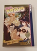 Girls bravo vol. 2 (B)